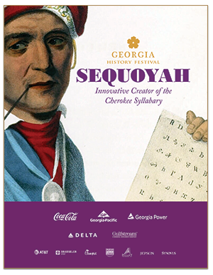 Newspapers in Education: Sequoyah