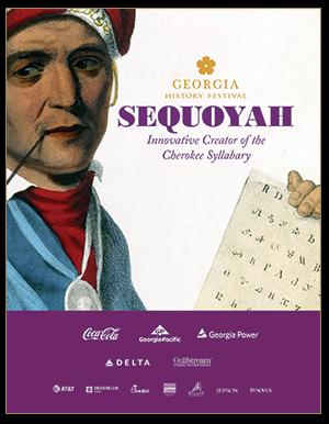 Newspapers in Education: Sequoyah