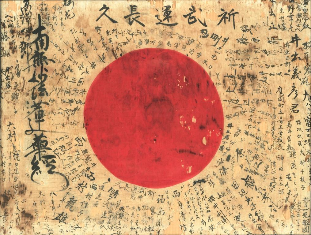 Japanese flag, captured by U.S. Marine Corps during World War II, A-1991-002