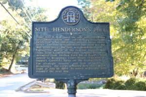 Site Henderson's Mill