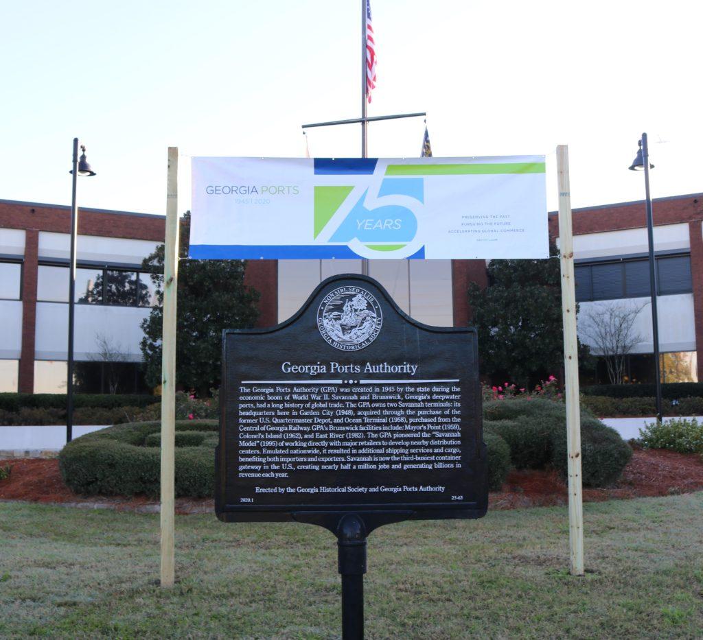 Georgia Ports Authority Historical Marker